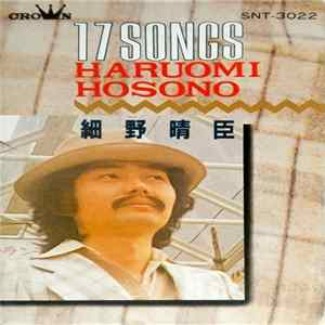 細野 晴臣 = Haruomi Hosono - 17 Songs Album